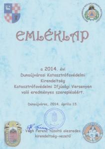 20140415emleklap